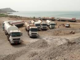 نقطة مصنع الحديد تحتجز وكيل محافظة تعز والمستشفى الميداني المقدم من الحكومة التركية