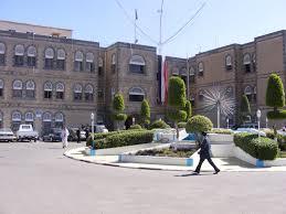 مليشيا الحوثي تقتحم مقر امانة العاصمة صنعاء وتختطف ثلاثة مسؤولين كبار من قيادات مؤتمر صالح