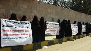 المليشيات الانقلابية تعتدي على امهات المختطفين بصنعاء وتفض اعتصامهن