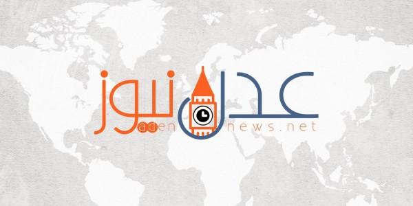 السفير اليمني بأسبانيا يناقش الاوضاع الانسانية في اليمن مع مدير مكتب الإغاثة بمدريد