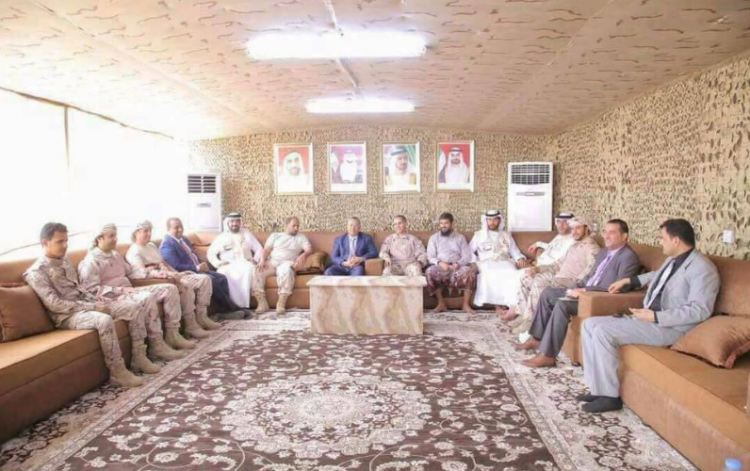 بالصورة.. شاهد كيف انتهكت الامارات السيادة اليمنية!!