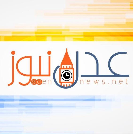 الحكومة الشرعية مستعدة لمشاورات السويد والكويت تكفلت بنقل وفد الحوثيين