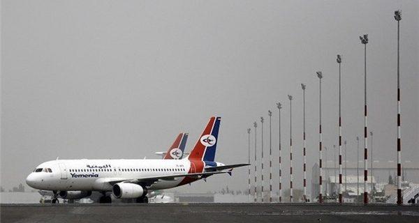 منظمات صحية اغاثية تدعو لإعادة فتح مطار صنعاء