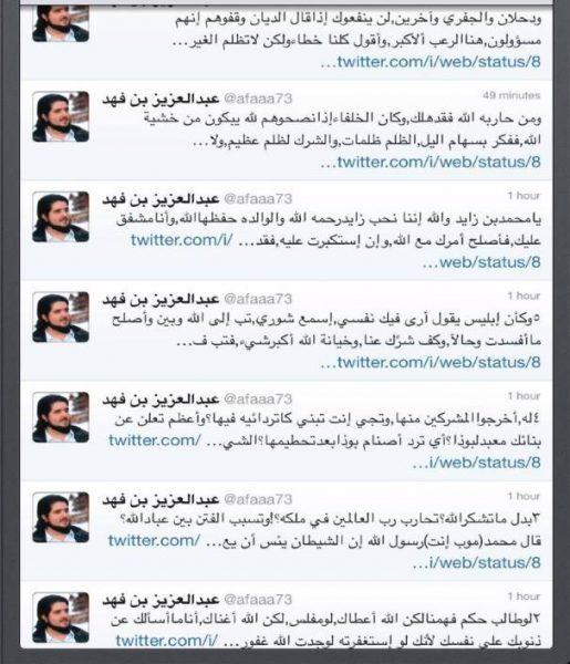 أمير سعودي يشن هجوم شديد على محمد بن زايد ويتهمه بقتل المسلمين ويحذره (دحلان والجفري لن ينفعوك)