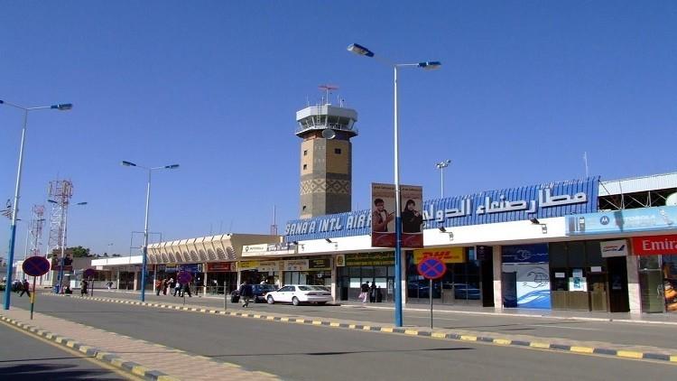 عدد من الطائرات تصل مطار صنعاء بشكل مفاجئ اليوم