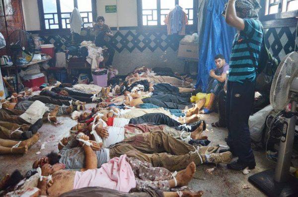 """كما لو انك لم تسمع عنها من قبل.. شاهد بالصور  """"أكبر مذبحة في تاريخ مصر الحديث"""""""