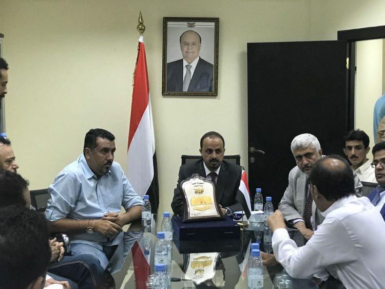 """تكريم مراسل قناة العربية """"محمد العرب"""""""