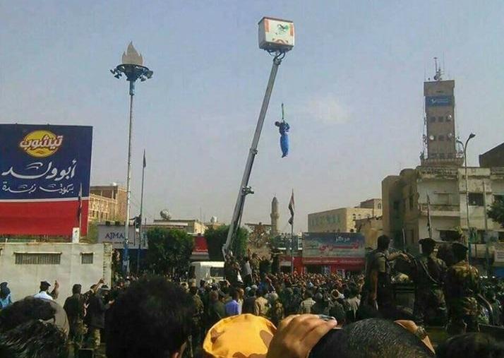عاجل.. تنفيذ حكم الاعدام بحق قاتل الطفلة صفاء المطري في صنعاء
