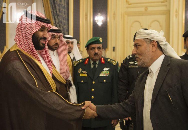 أعضاء البرلمان اليمني يلتقون ولي العهد السعودي الامير محمد بن سلمان في جدة – صور