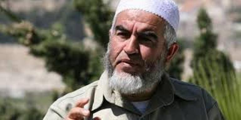 الشرطة الاسرائيلية تعود لاعتقال الشيخ رائد صلاح مؤسس الحركة الاسلامية في اسرائيل