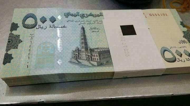 هام .. الدولار يصل إلى مستوى قياسي أمام الريال اليمني وفوضى نقدية قد تتسبب بكارثة اقتصادية في صنعاء