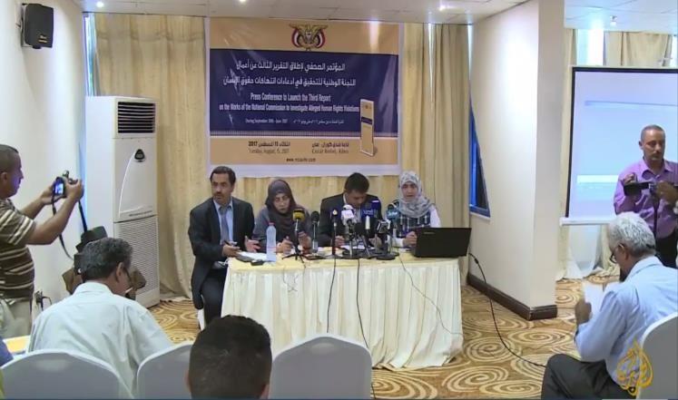 لجنة وطنية ومنظمة دولية توثقان الانتهاكات باليمن