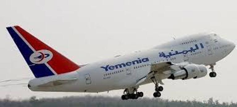 الخطوط الجوية اليمنية تعلن عن تشغيل رحلة جوية اضافية يوم الجمعة الى عدن