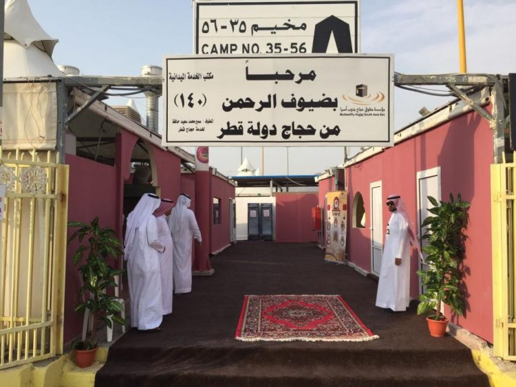 الملك سلمان يوجه بإستضافة حجاج قطر على نفقته الخاصة وفتح منفذ سلوى