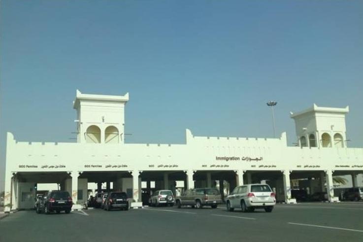 اول رد قطري رسمي على سماح السعودية فتح منفذ سلوى للحجاج