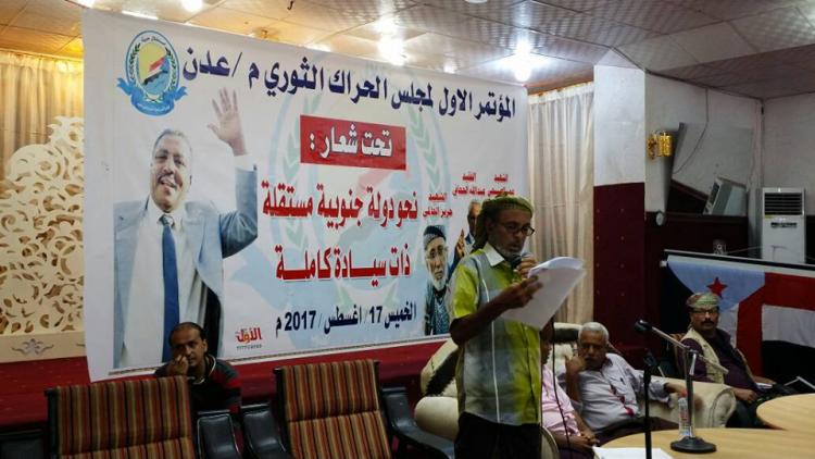 فصيل حراكي يتهم دولة الإمارات بالهيمنة واحتلال جنوب اليمن
