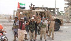 """بأوامر عليا.. الامارات تستعد لمغادرة عدن وتبلغ """"الزبيدي"""" و القوات التابعة لها بتسليم جميع العهد للجيش الوطني والسلطة المحلية"""