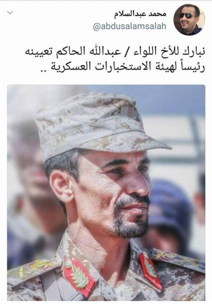 الحوثيون يصعدون ضد المخلوع صالح قبل فعالية 24 اغسطس.. وينصبون ابو علي الحاكم رئيساً لهيئة الاستخبارات العسكرية