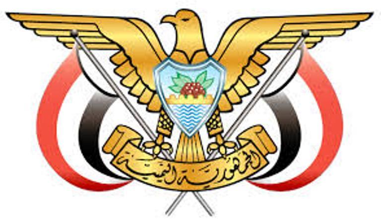 قرارات جمهورية بتعيين اعضاء في مجلس القضاء الاعلى