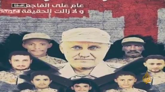 """نجل العميد اليمني أحمد الأبارة: """"والدي قتل بعد لقائه الإماراتيين"""""""