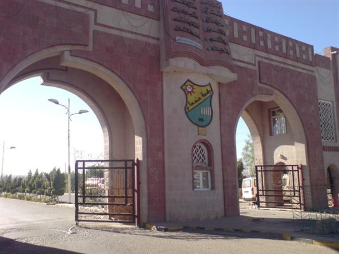 العثور على جثة أكاديمي بجامعة صنعاء بعد 12 يوم من وفاته