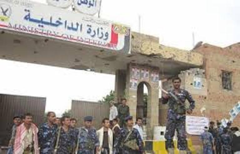داخلية الحوثيين تنعي قتلاها الذين سقطوا في جولة المصباحي وتتوعد بملاحقة القتلة