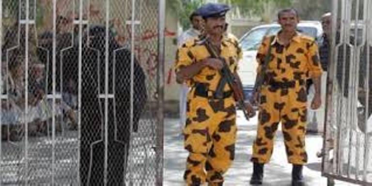مليشيا الحوثي تحيل 20 مختطفا في سجونها الى النيابة الجزائية في صنعاء