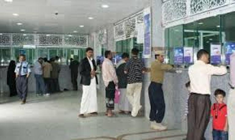 مليشيا الحوثي تنهب 50 مليون من مصرف الكريمي