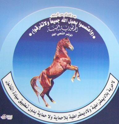 مليشيات الحوثي تصفي قيدي مؤتمري بعد القبض عليه في نقطة رداع