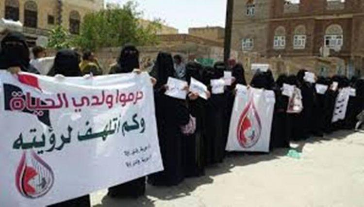 رابطة امهات المختطفين ترصد 512 حالة إخفاء قسري تعرض لها مدنيون من قبل المليشيات الانقلابية