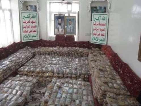 شاهد بالصورة : هنا تم اخفاء الأموال اليمنية الهائلة في أحد منازل الحوثيين بالعاصمة صنعاء