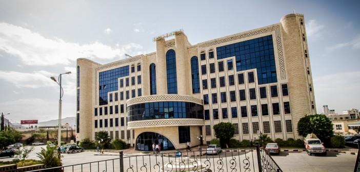 وثيقة تكشف عن سعي الانقلابيين لتدمير شركة النفط في صنعاء