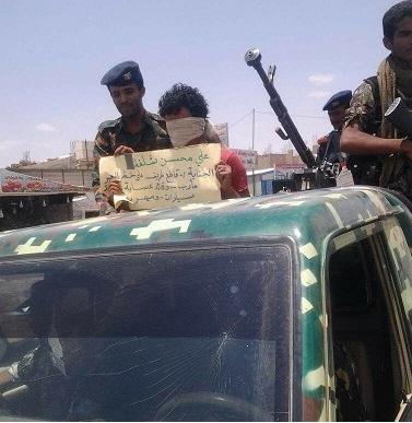 شاهد بالصورة.. لأول مرة في اليمن القوات الخاصة تنفذ حملة تعزير بحق قطاع طرق في شوارع مارب