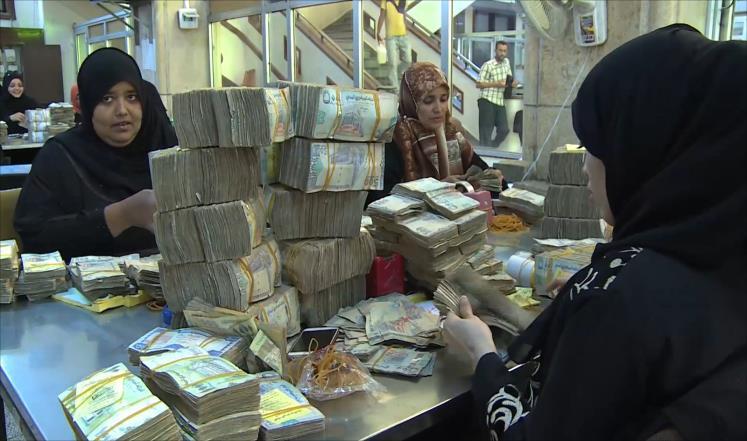 آخر اسعار امام العملات الاجنبية امام الريال اليمني اليوم الاثنين 11-2-2019