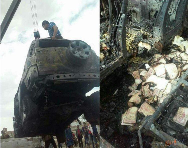 بالصور.. سيارة مشرف حوثي تحترق وبداخلها 60 مليون ريال يمني في صنعاء