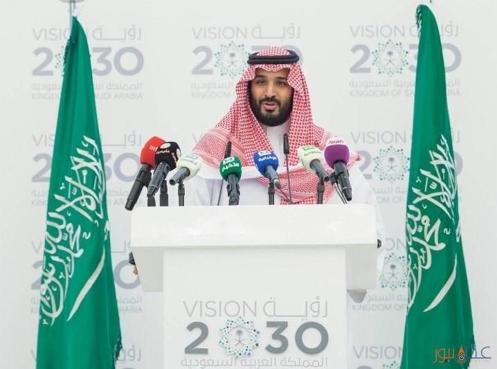 السعودية تصدر اعلان جديد يخص رؤية 2030 التي اطلقها الامير محمد بن سلمان