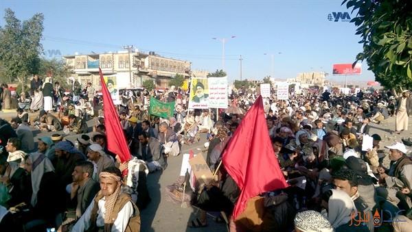 """""""يوم الولاية"""" الحوثيون يحتفلون بـ""""عيد الغدير"""" بطقوس إيرانية وتشديدات أمنية في صنعاء (صور)"""