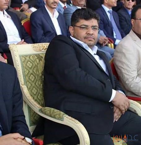 الحوثيون يفاجئون المخلوع صالح ويعلنون احتشادهم لأول مرة بميدان السبعين في 21 سبتمبر