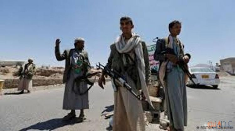 مليشيا الحوثي تخطف 12 مدنيا في مديرية السوادية بمحافظة البيضاء