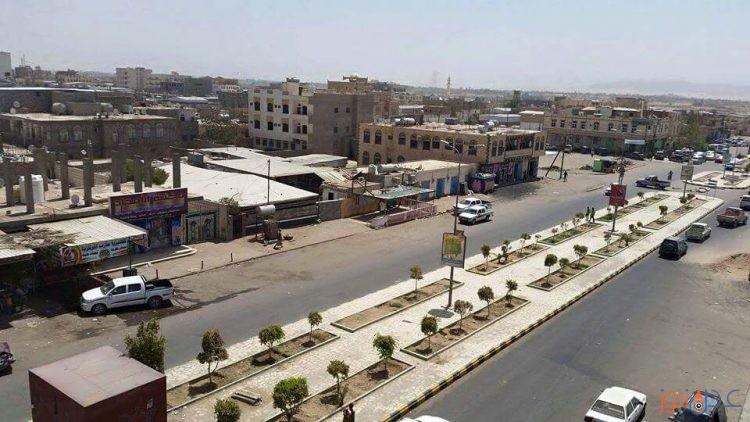 """تعرف على """"المدينة الناجية"""" الوحيدة من دمار المليشيا الحوثية وتتجه إليها أعين اليمنيين وأموالهم"""