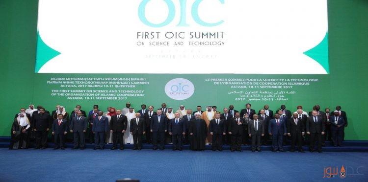 بمشاركة يمنية.. القمة الاسلامية للعلوم والتكنولوجيا تنطلق في كازاخستان