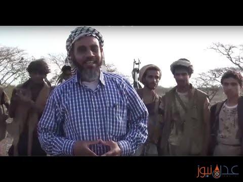بالفيديو.. مفتي الحراك الجنوبي يظهر في معسكر حوثي في المخا يهاجم التحالف ويؤكد ارتباط الحراك بالضاحية الجنوبية التابعة لايران