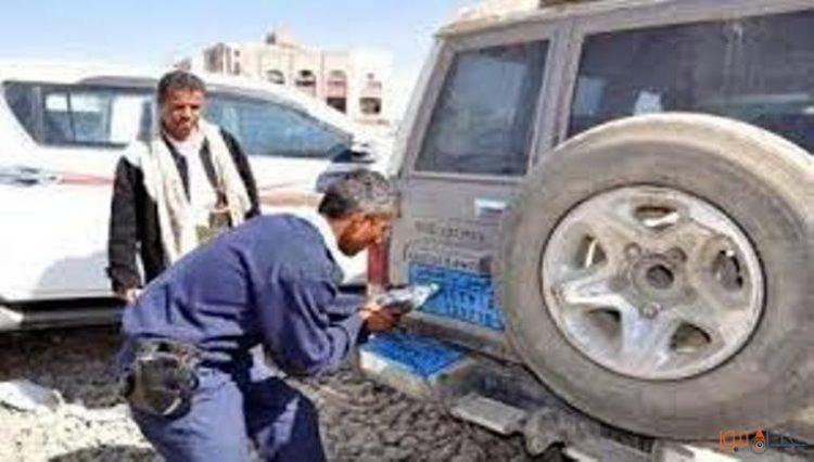 الانقلابيون يحصلون على اكثر من 4 مليار من ايرادات ترسيم المركبات والجمارك في صنعاء
