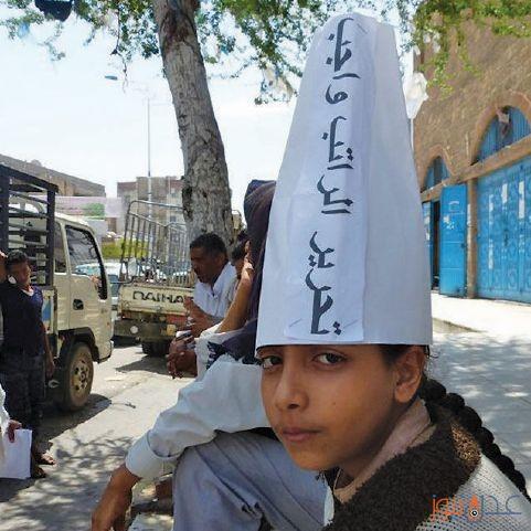 «الراتب حياة»… ثورة حقوقية هل ستعيد اليمنيين إلى ساحات تعز؟