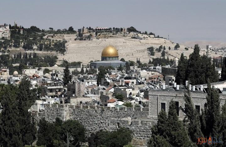 هام.. تعرف على الدولة الوحيدة التي تحدت قرار ترامب واعلنت عن فتح سفارة لها في القدس عاصمة فلسطين