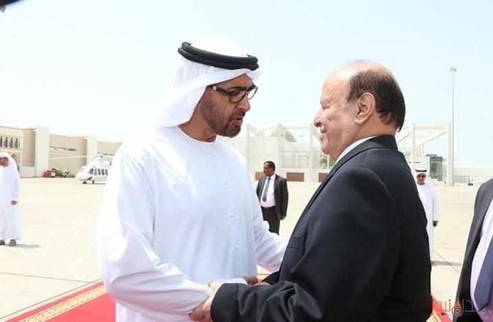 تقرير خطير يكشف دور المال الإماراتي في شراء الولاءات باليمن… تفاصيل مثيرة