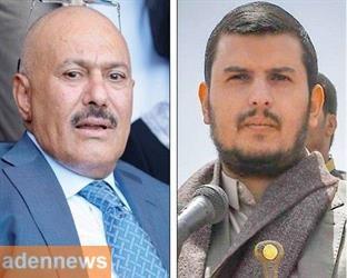لماذا أعدمت مليشيا الحوثي حليفها صالح..؟ وما الذي سيتغير على الساحة اليمنية؟