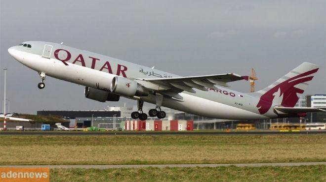 قطر تحذر مواطنيها من السفر إلى مصر