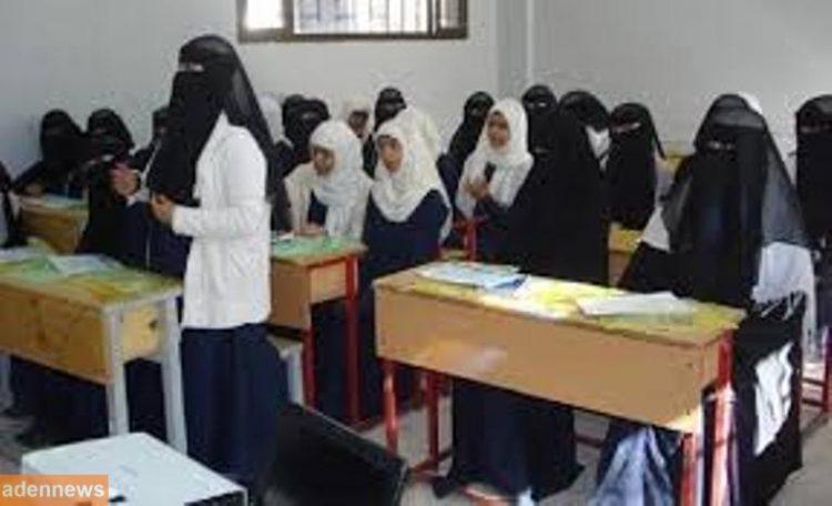 وزارة التربية والتعليم في العاصمة المؤقتة عدن تعلن نتائج الثانوية العامة للعام 2016-2017