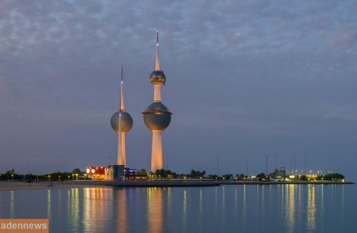 مسؤول كويتي: الكويت قد تستضيف جولة جديدة من المباحثات اليمنية